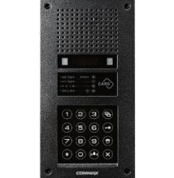 Máy gọi cửa cổng chung DRC-900LC/RF1