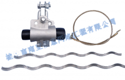 OPGW Cable Suspension Clamp (RTS:70KN)